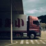 Jaka dokumentacja będzie potrzebna przy odprawie celnej przy transporcie Polska-Chiny?